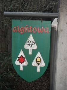 Aightowa
